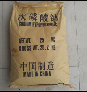 Sodium Hypophosphite pictures & photos