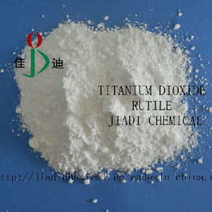Titanium Dioxide Rutile for Sale (R202)