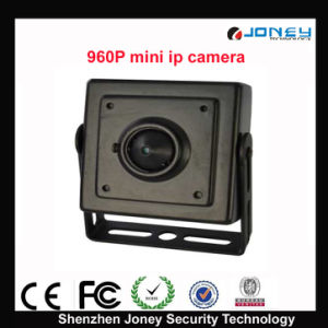 The Smallest Mini Lens IP Camera pictures & photos