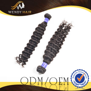 Cheap 100% Curly Weave Malaysian Hair Remy Hair (M-D 24113)