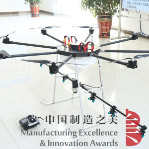 Environment-Friendly Uav Drone Crop Sprayer pictures & photos