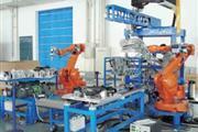 Gasket Machine for Auto Parts pictures & photos