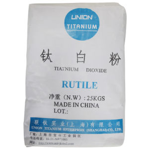 White Pigment Rutile Titanium Dioxide pictures & photos