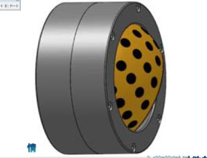 Maintenance-Free Radial Spherical Plain Bearings (GEP...P4S / GEH...HF/Q)