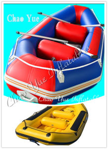 High Quality Inflatable Water Fishing Boat for Water Sport Game pictures & photos