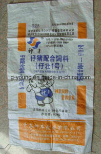 China PP Woven Bags/Sacks for Pet Food, Feed, Fertilizer, Seeds, Rice, Flour. pictures & photos