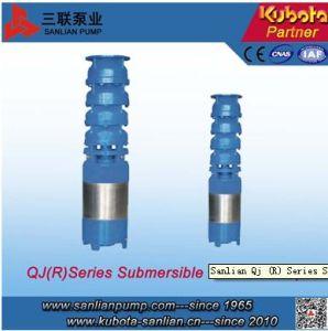 Qj (R) Series Submersible Electric Pump pictures & photos