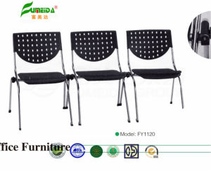 Staff Chair, Office Furniture, Ergonomic Mesh Office Chair (FY1120) pictures & photos