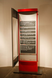 Aluminium Indoor Way Finding Pylon Sign pictures & photos