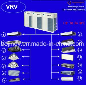 Vrv Heat Pump System