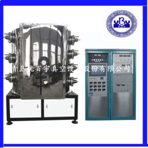 (LZ) Multi-Arc Ion Vacuum Coating Euipment/Machine for Metal