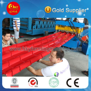 Russia Type Popular Glazedd Tile Roofing Sheet Roll Forming Machine pictures & photos