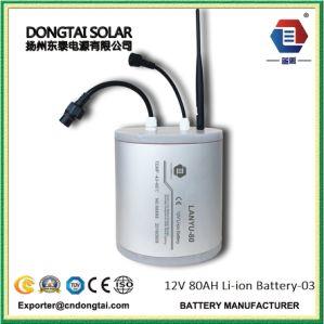 11.1V 80ah Solar Street Light Lithium Battery pictures & photos