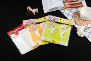 HDPE Animal Designed Food Bag Gift Bag Candy Bag pictures & photos