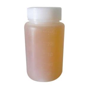 Boldenone Undecanoate 99.9% Equipoise Boldenone Undecanoate Equipoise Manufacturer pictures & photos