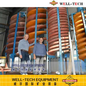 Spiral Chute for Washing Fine Chrome Sand pictures & photos