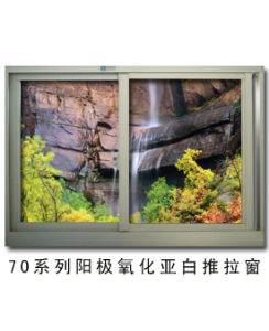 70 Series Sliding Window