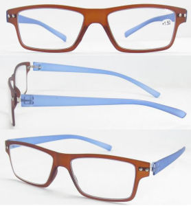 Thin Style Reading Glasses/Cheap Reading Glasses (RP487001) pictures & photos