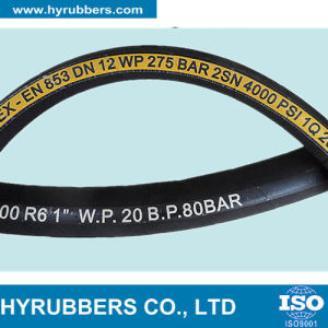 """Rubber Stainless Steel Wire Braided 1/4""""-2"""" R2 Hydraulic Hose pictures & photos"""