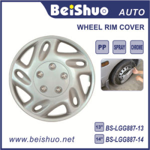 Hub Caps Wheel Cover Rim Skin Covers Chrome 4PCS pictures & photos