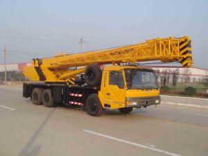 Truck Crane (QY25C)