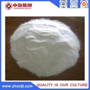 Food Grade Additive Precipitated Silicon Dioxide pictures & photos