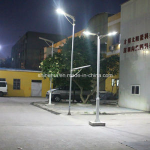 60W All in One/Integrated LED Solar Street Light with 5 Years Warranty pictures & photos