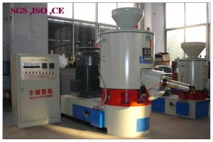 Hot Mixing Machine for Plastic Extruder pictures & photos