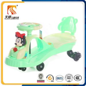 2016 China Poly Propylene Swing Car SGS Approved Wholesaler pictures & photos