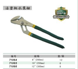 Dipped Handle Water Pump Plier pictures & photos