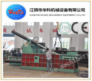 Hydraulic Metal Baling Machine Sale pictures & photos