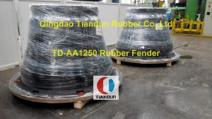 Cone Rubber Fender/Marine Fender Scn1250, Hc1250h, Qcn1250, Sp1250h, Td-AA1250h pictures & photos