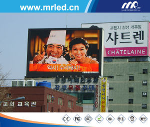 Mrled Outdoor LED Display Panel in Korea pictures & photos