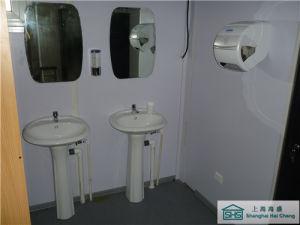 Mobile Toilet (Portable Toilet, Trailer Toilet) (shs-fp-ablution046) pictures & photos