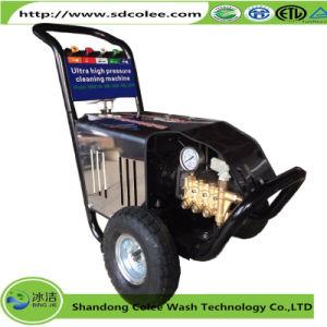 High Pressure Car Washing Machine for Home Use
