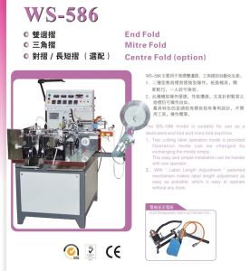 Multi-Function Label Cutting and Folding Machine (WS-586) pictures & photos
