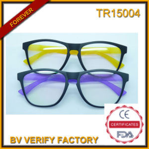 Tr Frame with Polaroid Lens Sunglasses (TR15004) pictures & photos