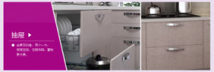 Modern UV High Glossy Kitchen Cabinet (ZX-007) pictures & photos