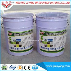 Polymer Cement Waterproof Slurry/ Coating, Js Waterproof Coating, Polymer Cement Based Elastic Composited Waterproof Coating pictures & photos