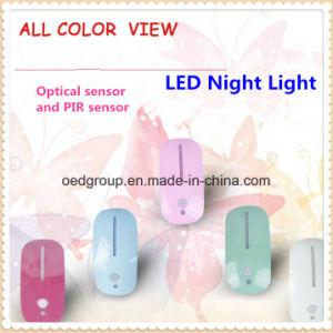 LED Night Light, Optical Sensor and Infrared Sensor Lighting pictures & photos