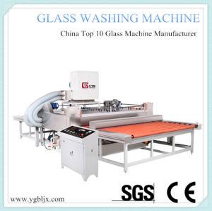Glass Washing Machine for Flat Glass (YGX-2500B)