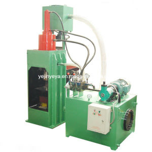 Aluminum Briquetting Press Machine for Steel pictures & photos
