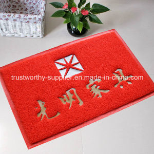 Polyester Carpet and PVC Back Embroidered Room Mat pictures & photos