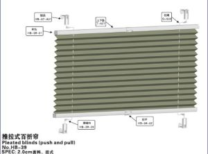 2.0cm Pleated Blinds (push and pull) (HB-39) pictures & photos