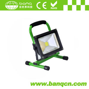 20W Portable&Rechargeable LED Floodlight (CE/RoHS)