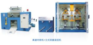 Full Auto Back Twist Machine Net Line/Computer Core Wire Stranding Machine pictures & photos