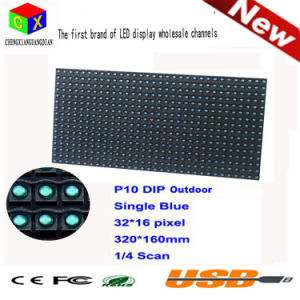 P10 Single Blue Outdoor LED Module Waterproof IP65 320mm*160mm Pixel Is 32*16 pictures & photos