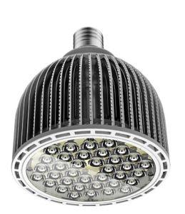 2015 Largest E40 240W LED Bulb
