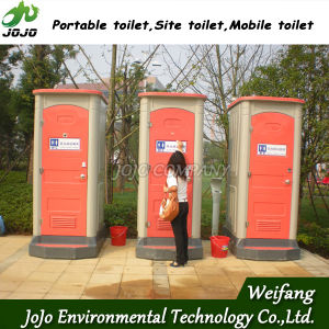 Portable Toilet for Sale (portable toilet, site toilet, mobile toilet) pictures & photos