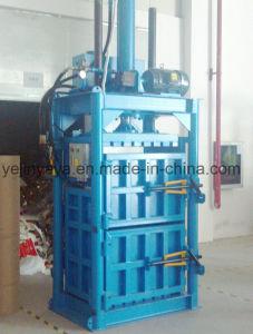 Fyd-25s Factory Vertical Plastic Baler Machine pictures & photos